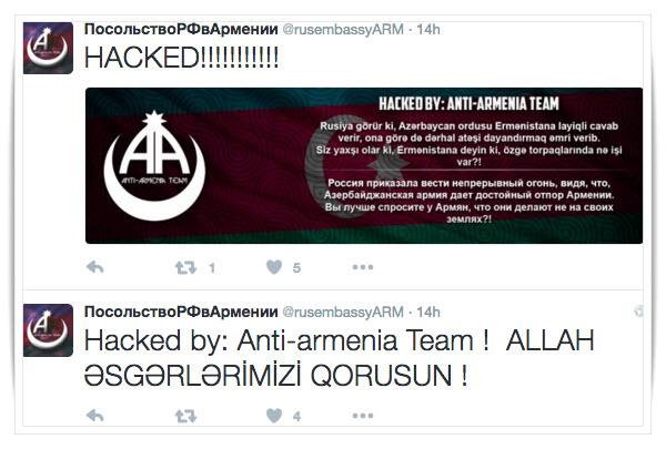 Hackean la cuenta de Twitter de la embajada rusa en Armenia