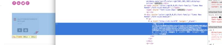 pagina-de-phishing-en-gmail