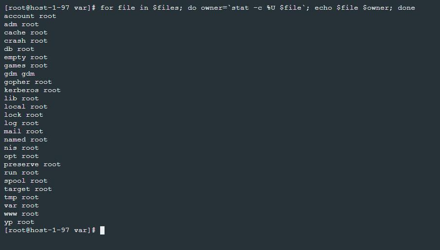visualizar el propietario de cada archivo en Linux con stat (2)