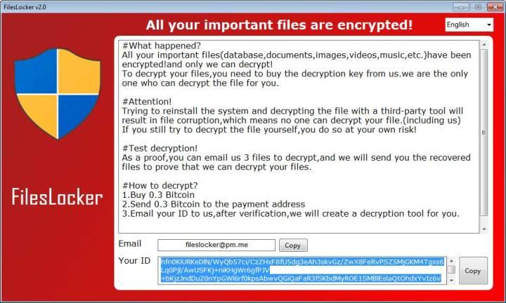 files-locker-v2_0